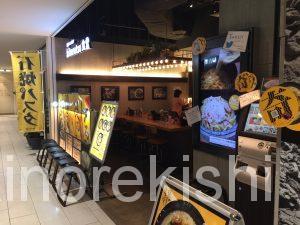 石焼パスタ専門店kiteretsu食堂メガ盛りもやしのナポリタン大盛りライス秋葉原ヨドバシワイワイグルメ16