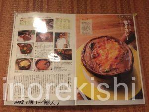 浅草橋大盛りグルメストーン焼きカレー焼きスパゲティミートソース有名人気美味しい東京ビール17