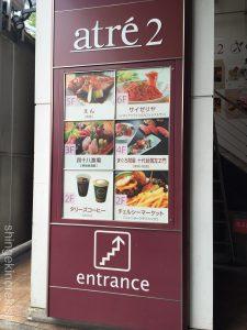 秋葉原ハンバーガーチェルシーマーケットアルティメットバーガーランチポテト大盛り究極デカ盛り人気CHELSEAMARKET8