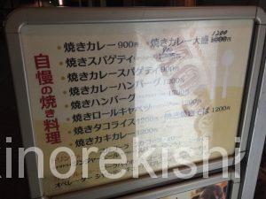 浅草橋大盛りグルメストーン焼きカレー焼きスパゲティミートソース有名人気美味しい東京ビール20