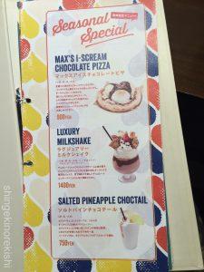 MAXBRENNERCHOCOLATEBARマックスブレナーチョコレートバー広尾プラザ店舗チャンクピザマシュマロカフェ11