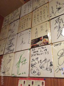浅草橋大盛りグルメストーン焼きカレー焼きスパゲティミートソース有名人気美味しい東京ビール9