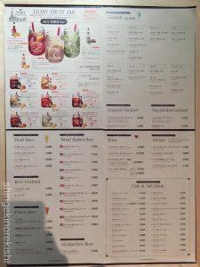 秋葉原ハンバーガーチェルシーマーケットアルティメットバーガーランチポテト大盛り究極デカ盛り人気CHELSEAMARKET9