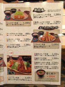 錦糸町おかわり自由とんかついなば和幸バラエティ定食大盛りご飯味噌汁キャベツおかわり自由エビフライチーズ18