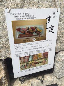 デカ盛り海鮮丼ランチ神田すし定すしさだちらし寿司大盛りメガ盛り東京一安いオススメ有名人気33