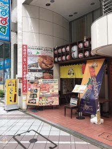 北海道デカ盛りぶたいち東京人形町店帯広豚丼特盛バラロースメガ盛り特上有名人気ランチディナー番屋ラーメン名物