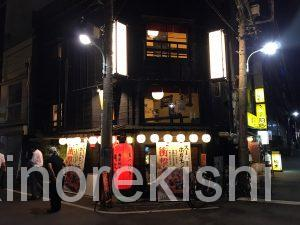 巨大スーパーホルモンロール串屋横丁小伝馬町店コスパ安いデカ盛りメニュービールナポリタンハイボール飲み放題