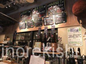 昼地ビールクラフトビアマーケット三越前日本橋カレー大盛りコレド室町店舗樽生こだわり土日人気有名飲み比べ