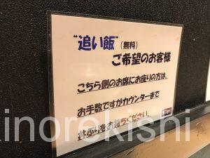 東京デカ盛りまぜそば浅草橋麺屋まぜはる特盛スペシャルトッピング全部のせ台東区オススメ有名人気台湾秋葉原