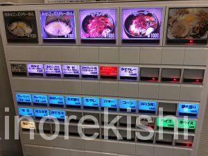 東京京橋らーめんダイニングどみそ本店特こってり濃厚背脂キャッチフレーズ代表大盛りデカ盛り味噌ラーメン有名人気