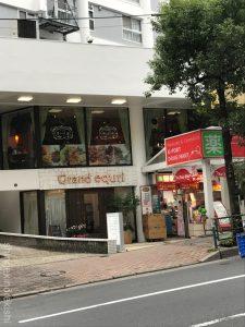 目黒デカ盛り果実園リーベルストロベリーパルフェメガ盛りフルーツパンケーキモーニング店舗東京新宿人気カフェ喫茶店果物デート