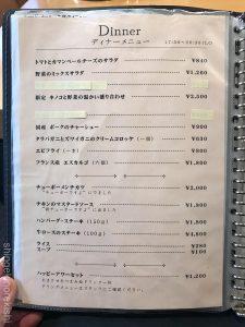 神田駅西口ルードメール大盛りランチドライカレーオムレツのせ人気男性女性デート絶品フランス料理洋食メンチカツ31