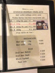 新日本橋大盛りグルメ牛かつもと村コレド室町200gとろろ麦飯セット大盛り生ビール有名人気行列東京おかわり三越前