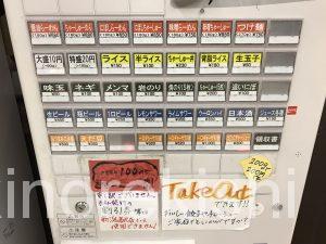 新潟駅デカ盛りラーメンしゃがらちゃーしゅーめん特盛背脂ライス有名人気こってりメガ盛り店舗東口自家製麺ビールチャーシュー麺ランキング30