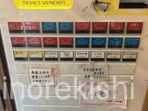 東京オススメ生蕎麦人形町福そば天玉そば大盛り紅生姜天野菜天ぷら朝食有名人気立ち食いきそばこだわり安いつゆ25