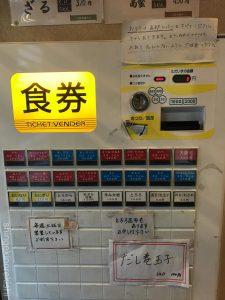 東京オススメ生蕎麦人形町福そば天玉そば大盛り紅生姜天野菜天ぷら朝食有名人気立ち食いきそばこだわり安いつゆ26