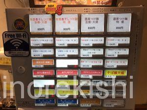 東京特盛グルメ新宿三丁目百日紅さるすべり特製煮干しつけ麺オススメ有名人気ラーメンそば濃厚デカ盛りスープ割り熱盛り揚げにんにく30