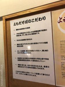 日本橋メガ盛りよもだそば巨大かき揚げ特大天玉そば蕎麦大盛りデカ盛り本格インドカレー生卵安い朝食インターナショナル銀座東京駅立ち食い6