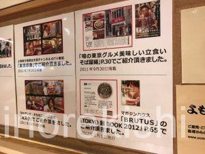 日本橋メガ盛りよもだそば巨大かき揚げ特大天玉そば蕎麦大盛りデカ盛り本格インドカレー生卵安い朝食インターナショナル銀座東京駅立ち食い12