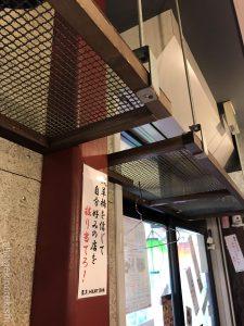 日本一美味しいミートソース東京MEAT酒場浅草橋総本店店舗のっけ麺生パスタリングイネ替え玉ランチチーズキャッチコピー有名人気27