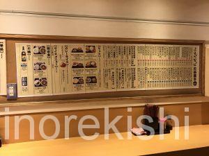 日本橋メガ盛りよもだそば巨大かき揚げ特大天玉そば蕎麦大盛りデカ盛り本格インドカレー生卵安い朝食インターナショナル銀座東京駅立ち食い2