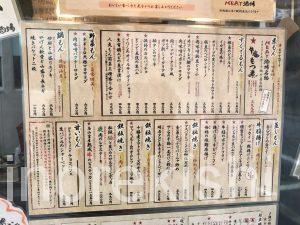 日本一美味しいミートソース東京MEAT酒場浅草橋総本店店舗のっけ麺生パスタリングイネ替え玉ランチチーズキャッチコピー有名人気37