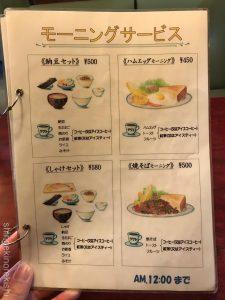 東京都江戸川区小岩レストラン喫茶タクトチーズハンバーグ定食ご飯大盛りデカ盛りメガ盛り聖地コスパおすすめ有名人気ランチ朝食モーニング安い33