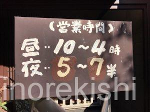 東京都江戸川区小岩レストラン喫茶タクトチーズハンバーグ定食ご飯大盛りデカ盛りメガ盛り聖地コスパおすすめ有名人気ランチ朝食モーニング安い41