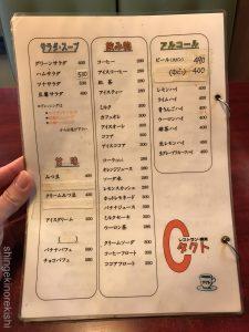 東京都江戸川区小岩レストラン喫茶タクトチーズハンバーグ定食ご飯大盛りデカ盛りメガ盛り聖地コスパおすすめ有名人気ランチ朝食モーニング安い30