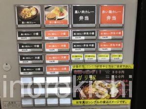 東京ドカ盛りグルメカレーは飲み物ニュー新橋ビル店舗デカ盛り山盛り500gご飯無料トッピングガリ豚ダブル黒い肉赤い鶏ガッツリ系ジャンク感有名人気弁当テイクアウト32