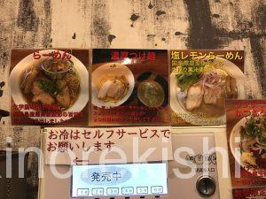 鰹節ラーメン東京浅草橋らーめんかつお拳全部入り大盛り追いがつお味玉スープ旨み美味しい日本人珍しい西口麺かつお節出汁ぶっつぶし人気28