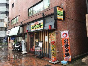 東京広島風お好み焼きランチ水天宮前みやこ亭広島焼きレギュラー大盛りそば2玉ソースグルメボリューム人気メニュー半蔵門線美味しい