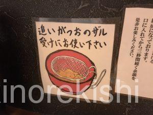 鰹節ラーメン東京浅草橋らーめんかつお拳全部入り大盛り追いがつお味玉スープ旨み美味しい日本人珍しい西口麺かつお節出汁ぶっつぶし人気21