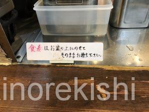 東京おにやんま新橋店讃岐うどんおろし醤油大盛り追加麺デカ盛りすだち店舗美味しい感動グルメオススメ冷たい温かいヒデコデラックスえび天鶏天野菜天朝食メニュー有名人気15
