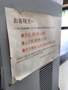 東京おにやんま新橋店讃岐うどんおろし醤油大盛り追加麺デカ盛りすだち店舗美味しい感動グルメオススメ冷たい温かいヒデコデラックスえび天鶏天野菜天朝食メニュー有名人気13