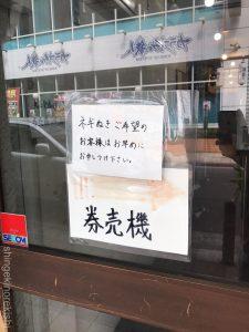 東京おにやんま新橋店讃岐うどんおろし醤油大盛り追加麺デカ盛りすだち店舗美味しい感動グルメオススメ冷たい温かいヒデコデラックスえび天鶏天野菜天朝食メニュー有名人気3