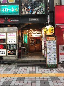 東京新宿三丁目北の大地チャーシューとんかつ白味噌ラーメンらーめん大盛り老舗名店本場札幌の味メニューチーズ三田店舗にんにくつけ麺美味しい30