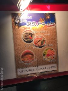 東京深夜グリーンカレーメナムのほとり神保町本店店舗テラススクエア大手町丸の内ガーデンタワーシンハービールレッドカレー激辛辛さたけのこ平日タイ料理女性男性カオマンガイトムヤムクン有名人気39