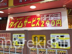 東京駅激安カレーショップアルプスALPSタイムサービスチキンカツカレー特盛トッピング290円安い値段八重洲地下街福神漬けランチ麻婆豆腐有名人気毎日グルメ32