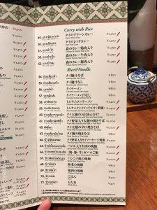 東京深夜グリーンカレーメナムのほとり神保町本店店舗テラススクエア大手町丸の内ガーデンタワーシンハービールレッドカレー激辛辛さたけのこ平日タイ料理女性男性カオマンガイトムヤムクン有名人気33
