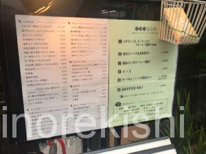 東京ランチ初台蘭蘭酒家らんらんちゅうじゃ特製焼き餃子定食セット大盛りライス名物有名人気ディナーメニューなまこチャーハン焼きそばグルメ42