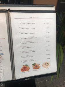 東京ランチ初台蘭蘭酒家らんらんちゅうじゃ特製焼き餃子定食セット大盛りライス名物有名人気ディナーメニューなまこチャーハン焼きそばグルメ41