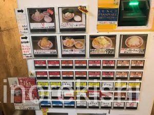 デカ盛りカレーラーメン超ごってり麺ごっつ秋葉原店舗大盛りもやし麺2倍メガ盛りオススメ超濃厚スープ極太麺背脂サッパリ少なめにんにくセット味有名人気東京メニュー辛さ54