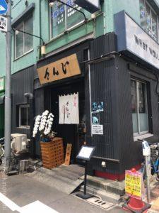 東上野稲荷町さんじラーメンマッドクラブcrazycrub蟹肉増しメニューランチデカ盛り進撃の歴史25