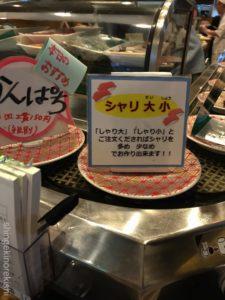 コスパ最強回転寿司もり一もりいち神保町店舗水道橋メニューデカ盛り進撃の歴史6