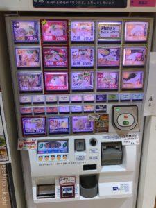 どさん子ラーメン八重洲店味噌大盛り野菜東京駅メニューデカ盛り進撃の歴史33