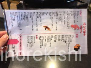 コスパ最強回転寿司もり一もりいち神保町店舗水道橋メニューデカ盛り進撃の歴史61