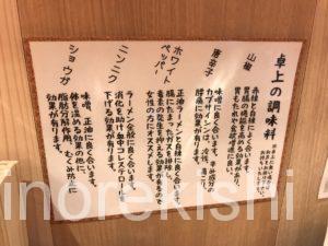 どさん子ラーメン八重洲店味噌大盛り野菜東京駅メニューデカ盛り進撃の歴史27