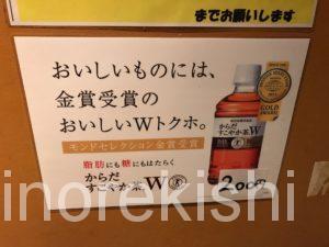 超ごってり麺ごっつ秋葉原店アキバみそチーズラーメン限定大盛り名物背脂デカ盛り進撃の歴史6
