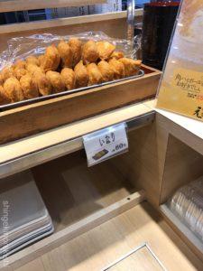 浜松町デカ盛り朝食本場さぬきうどん親父の製麺所肉玉ぶっかけ大盛りメニューデカ盛り進撃の歴史9
